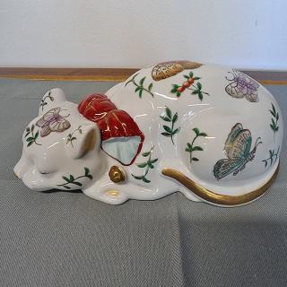 226 - Filiżanka Rosenthal Sanssouci